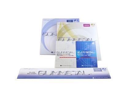 Dây-cung-Gummetal-2